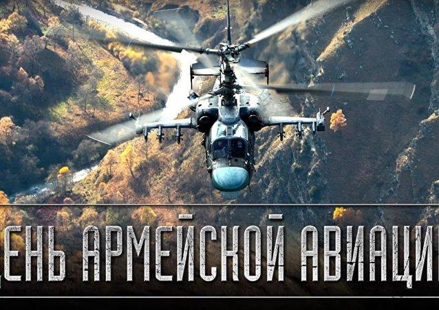 الطيران الحربي الروسي