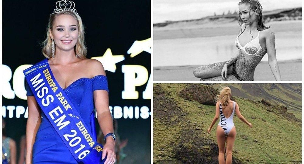 ملكة جمال أيسلندا