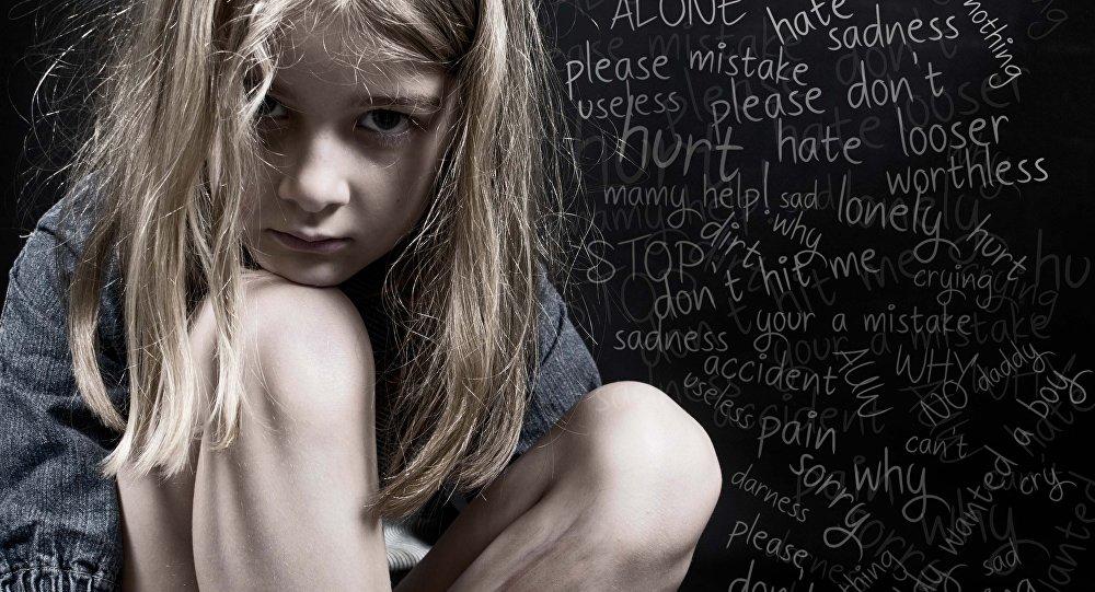 الاستغلال الجنسي للأطفال