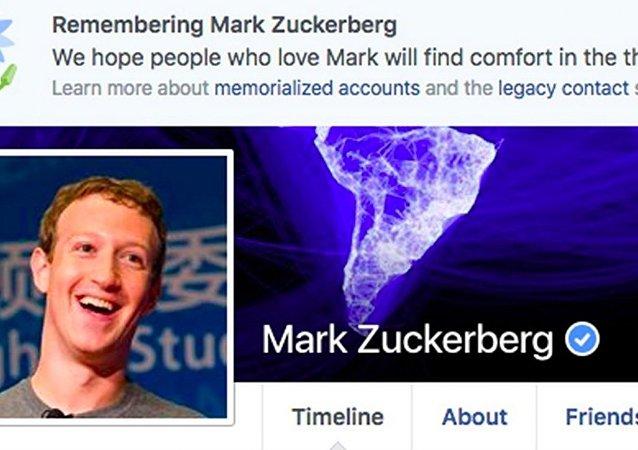 فيسبوك يعلن وفاة مارك
