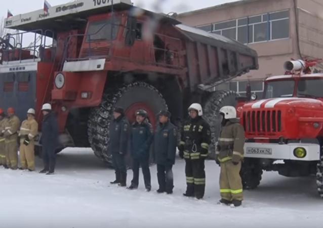 سيارة إطفاء روسية