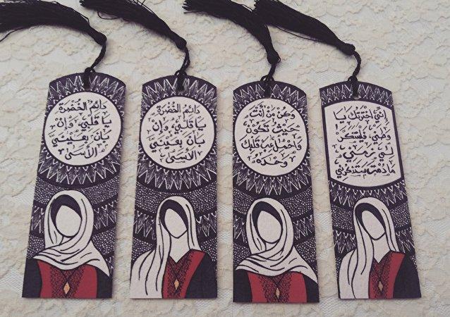 أرجوان... مشروع شقيقتان من غزة لتشجيع القراءة
