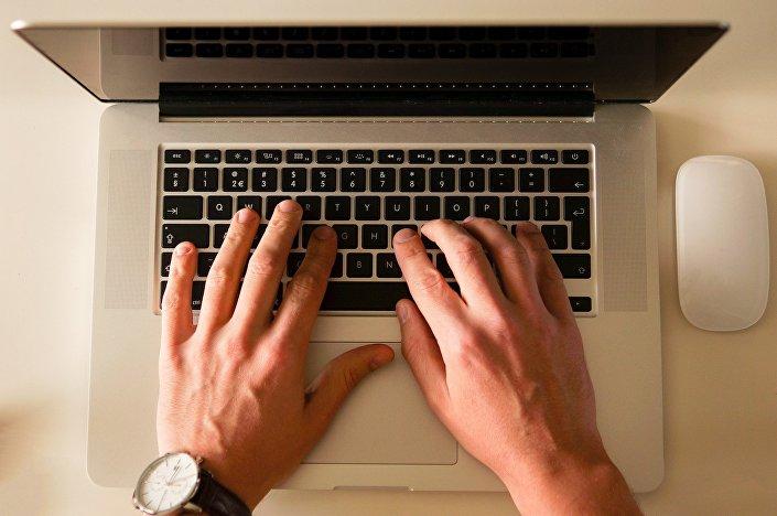 حاسوب