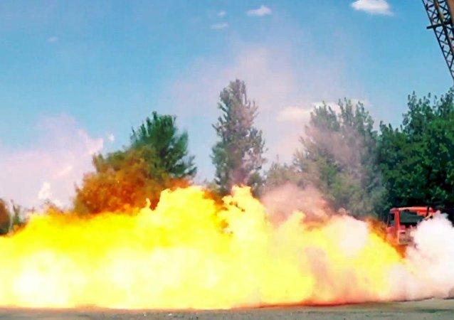 سقوط إسطوانة الغاز