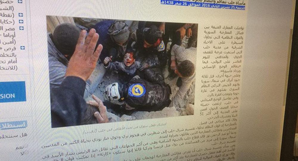 صورة قديمة لإنقاذ طفل في سوريا