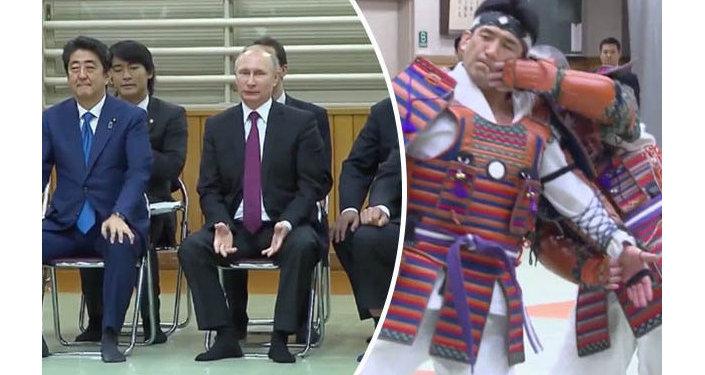 بوتين في اليابان