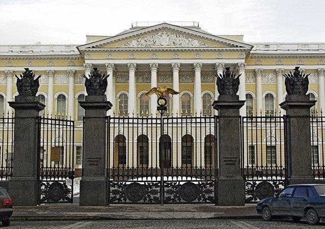 المتحف الروسي للفنون التشكيلية بمدينة بطرسبورغ