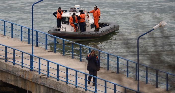 فريق الإنقاذ والبحث
