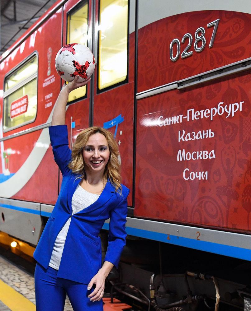 قطار كأس القارات