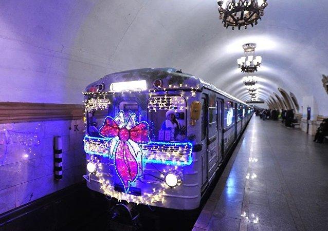 قطار العيد