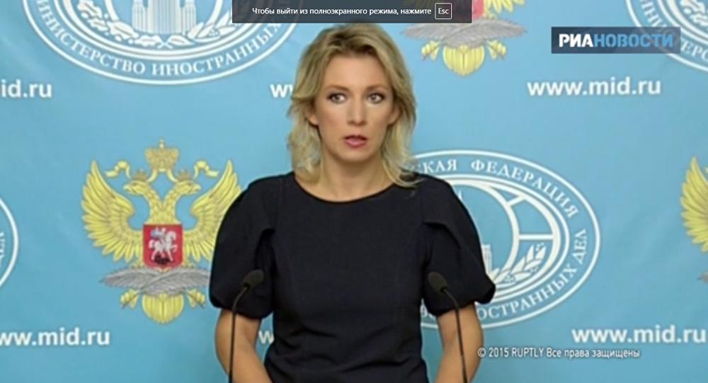 المتحدث باسم وزارة الخارجية الروسية ماريا زاخاروفا