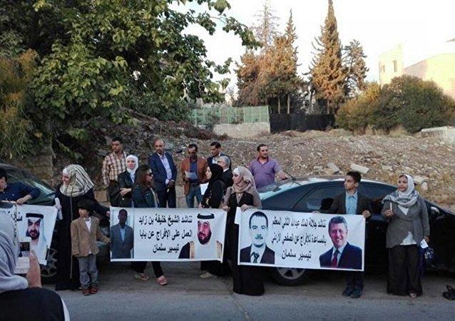 احتجاجات في عمان