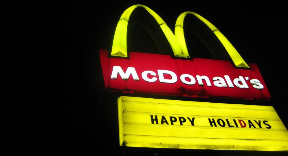 ماكدونالدس