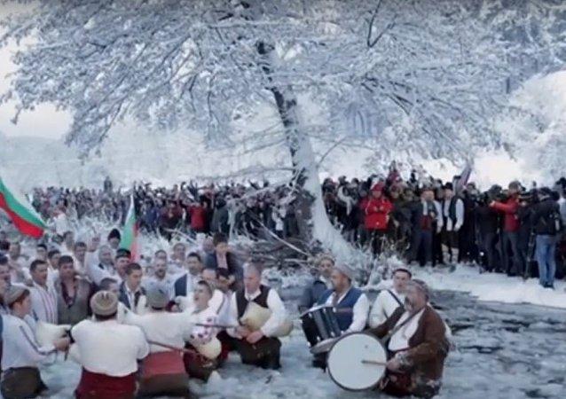 المعمودية في بلغاريا