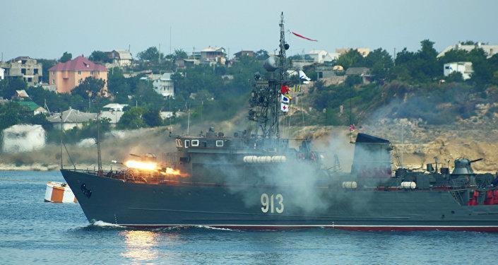 كاسحة ألغام روسية