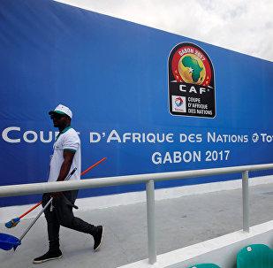 كأس الأمم الإفريقية 2017