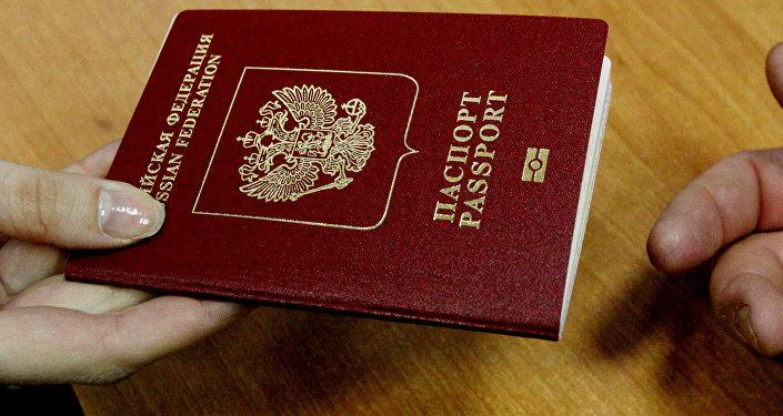 جواز سفر روسي