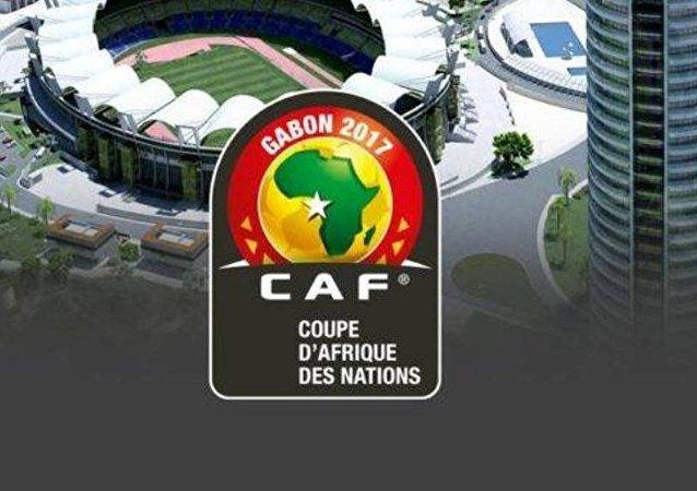 بطولة الأمم الأفريقية