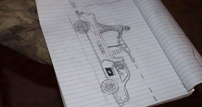 دروس داعش للتربية الفنية للأطفال