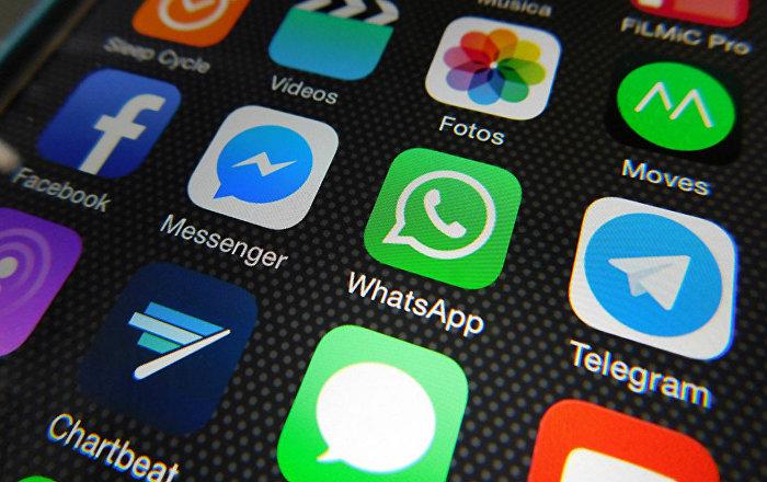 """آلاف المستخدمين يواجهون عطلا فنيا في تطبيق """"واتس آب"""""""