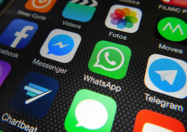 تطبيق واتس آب  Whatsapp