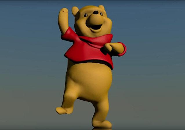الدب ويني ذا بو