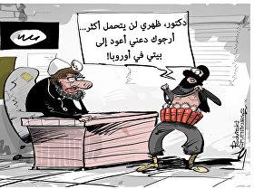 مقاتلو داعش يتذرّعون بالمرض للهروب من القتال
