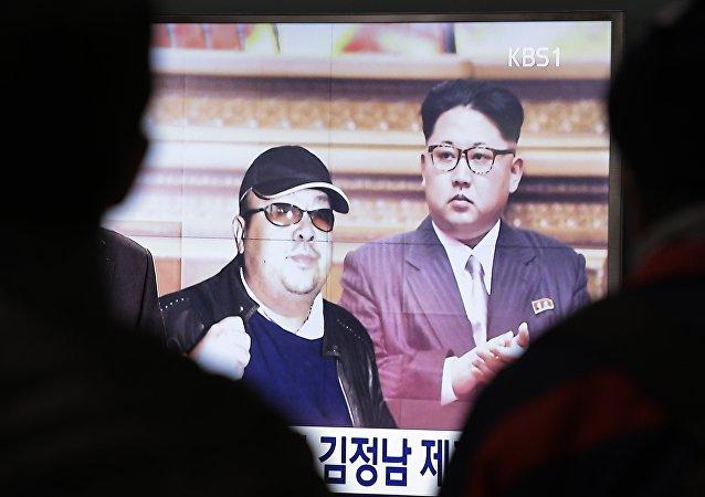 الأخ الغير شقيق للزعيم الكوري الشمالي