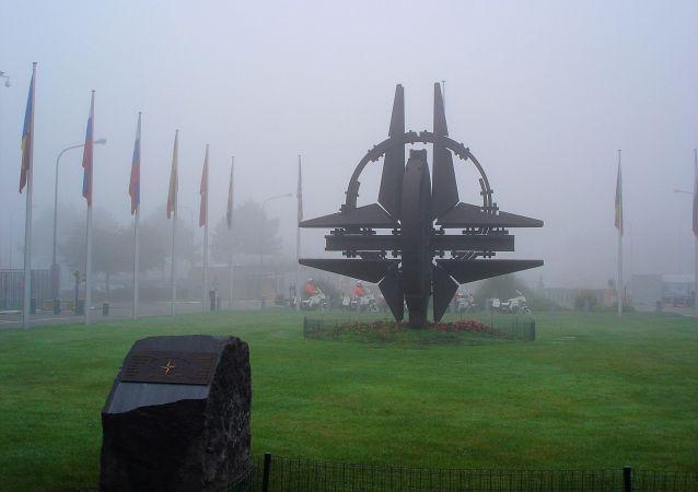 مقر حلف الناتو