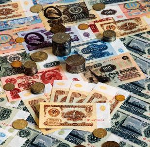 أوراق نقدية سوفيتية