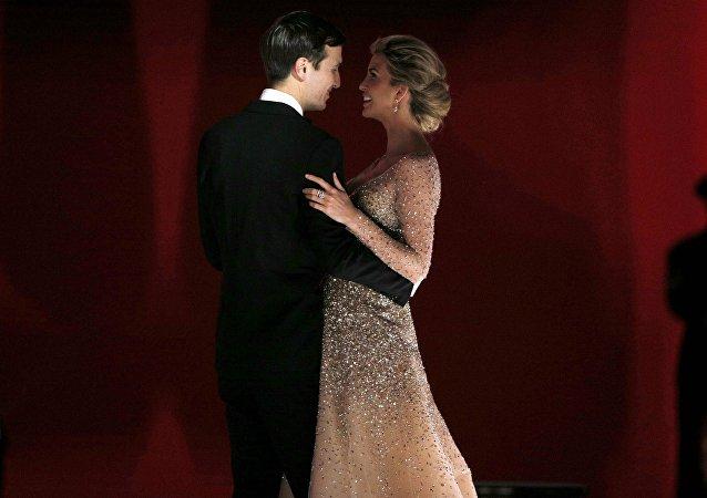 إيفانكا ترامب ترقص مع زوجها