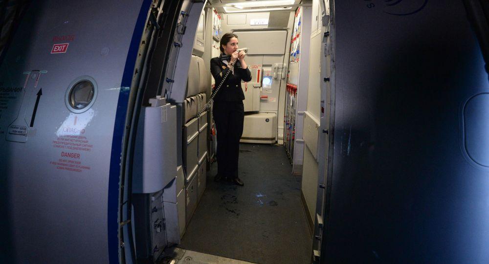 مضيفة شركة الطيران الروسية آيروفلوت
