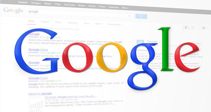 """""""غوغل كروم"""" توجه """"صدمة كبرى"""""""