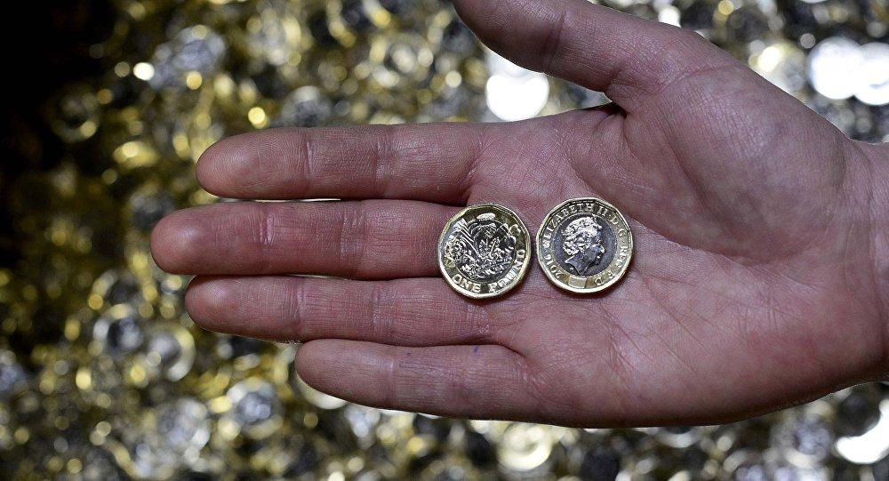 نقود معدنية