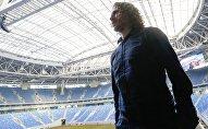 كارلوس بويول ضمن وفد الفيفا في ملعب زينيت أرينا