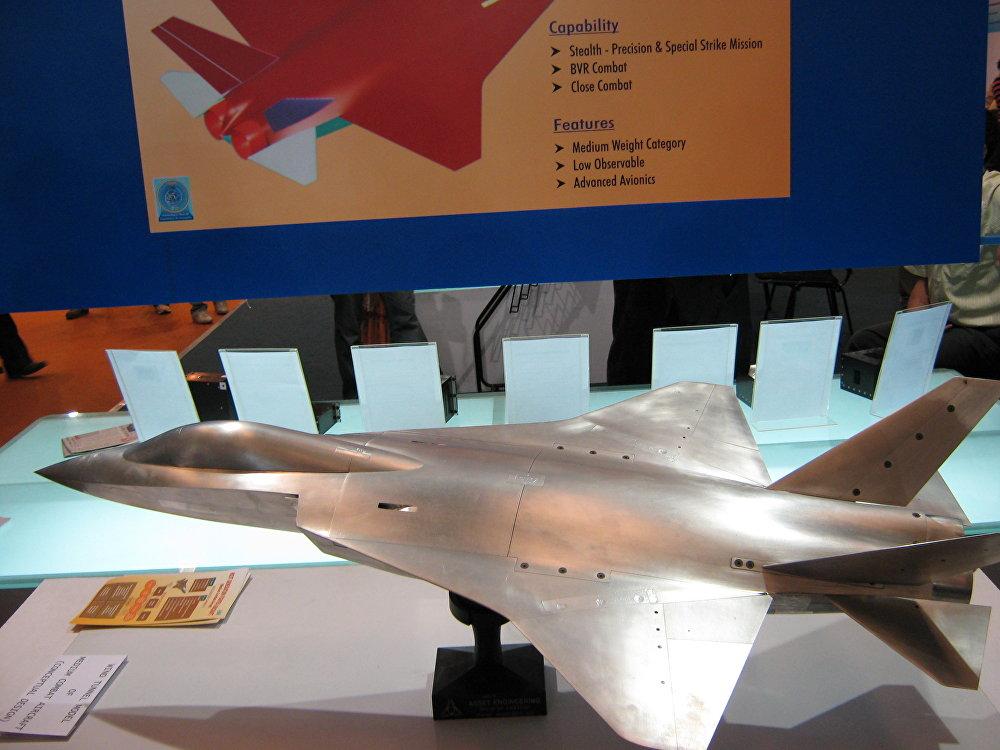 نموذج لطائرة