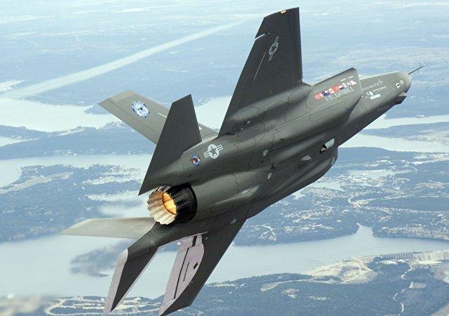 F-35 Lightning II (ف-35)