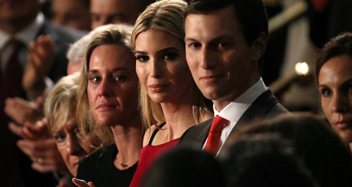 عائلة ترامب
