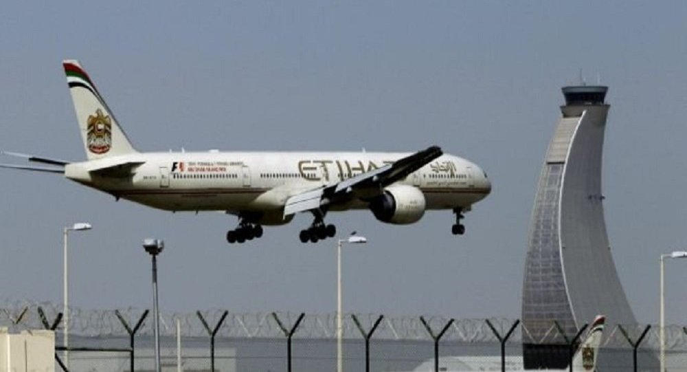 طيران الاتحاد الاماراتي