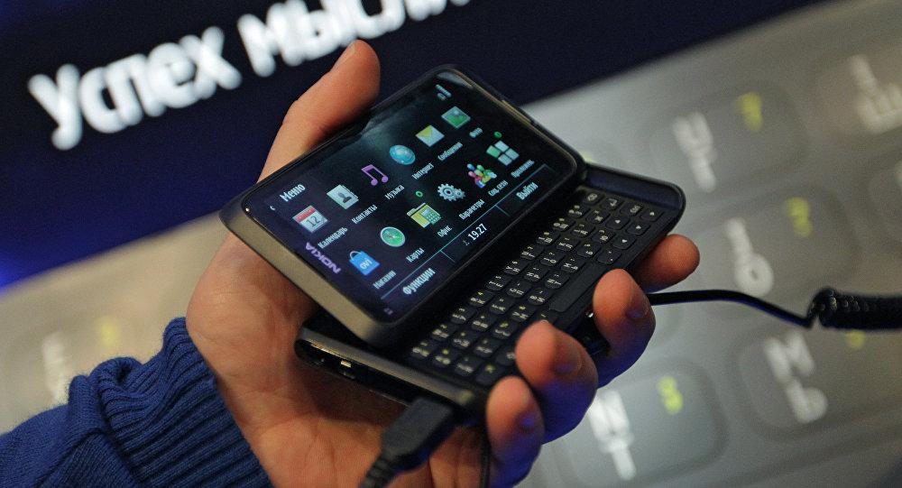Nokia E7 test