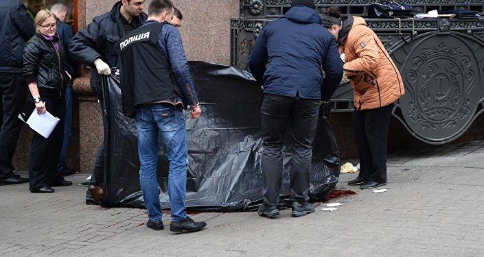 مقتل النائب السابق فورونينكوف في كييف