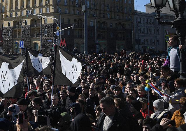 تجمعات في موسكو