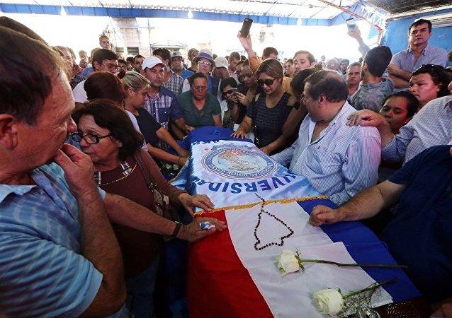 احتجاجات باراغواي