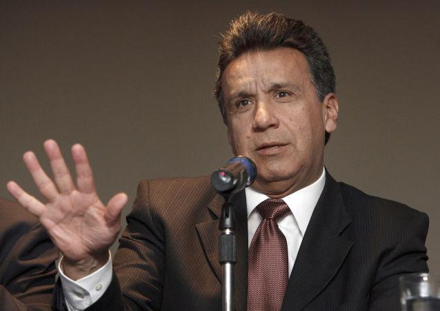 لينين مورينو
