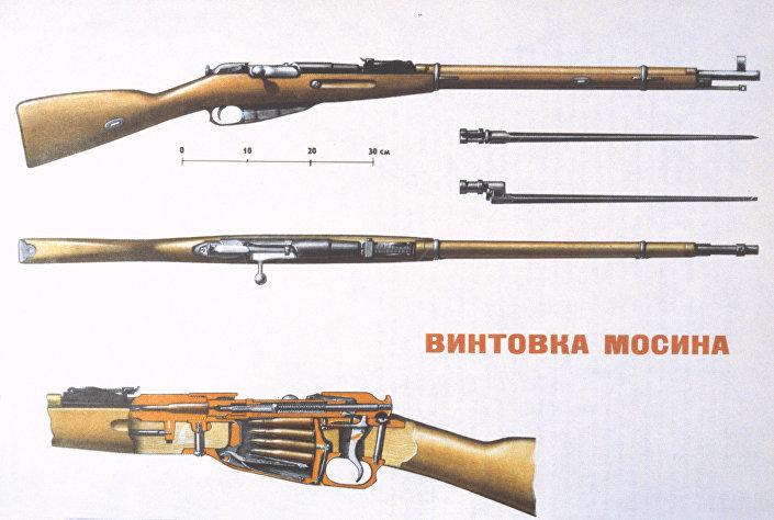 بندقية موسين