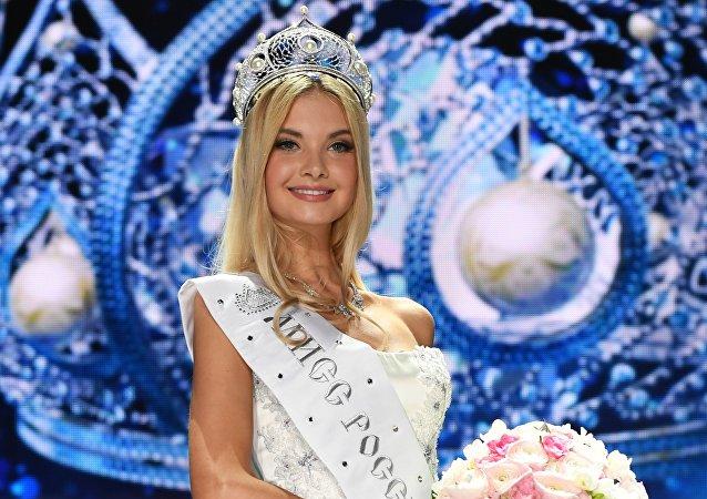 ملكة جمال روسيا 2017
