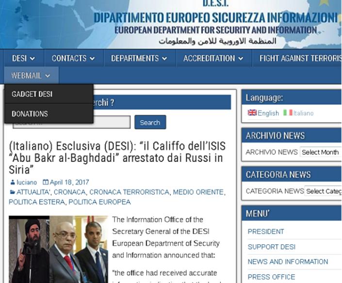 المنظمة الأوروبية للأمن والمعلومات