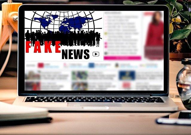 الأخبار المزيفية