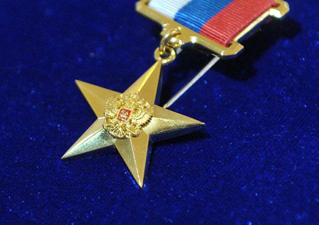 وسام الأبطال الروس