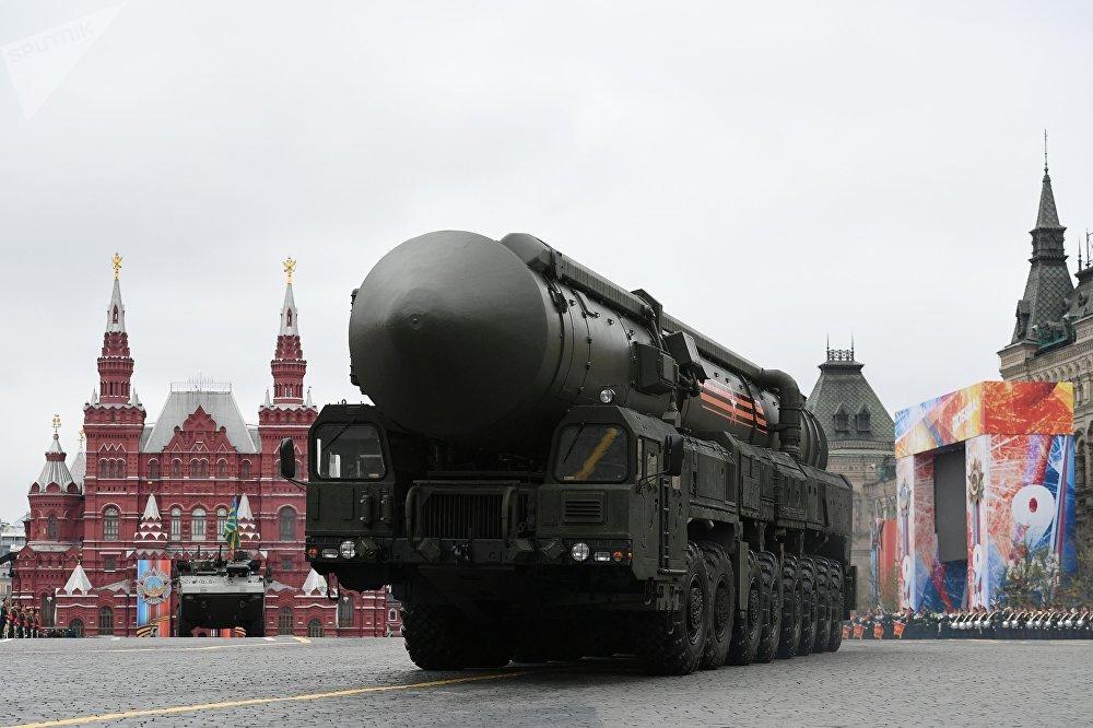 منظومة الصواريخ الاستراتيجية من نوع يارس